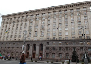 Власти создали коммунальное предприятие Киевводфонд