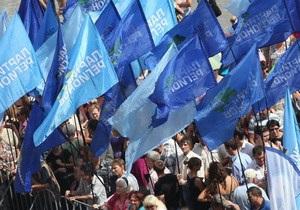 новости Киева - антифашистский марш- В Киеве на Печерске собираются участники антифашистского марша под эгидой ПР