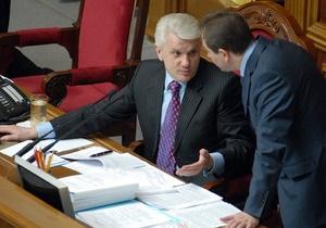 Литвин внес в Раду законопроект о голосовании с сенсорной клавишей