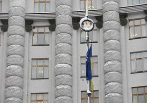 Новый Кабмин: карьерная история новых министров