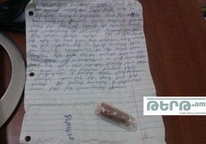 В Армении заключенный в знак протеста отрезал себе палец