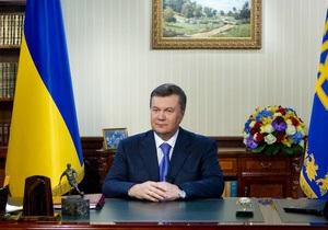 День святого Николая: Поздравления Януковича
