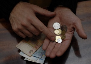 Курс доллара сейчас интересует украинцев в сети так же, как в декабре 2008-го года - исследование