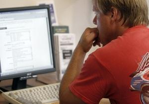 Великобритания введет контроль за качеством рекламы в интернете
