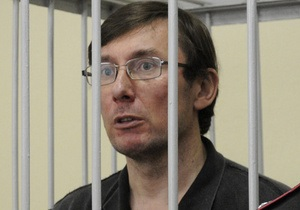 Адвокат: Медицинское заключение, предоставленное в СИЗО о здоровье Луценко, заказное