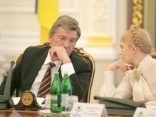 Ющенко: Нам не нужна газовая война с Россией
