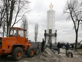Васюник: Строительства первой очереди комплекса памяти жертв Голодомора обойдется в 133 млн грн