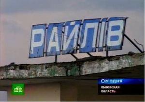 МИД РФ возмущен переименованием во Львовской области улицы в честь батальона Нахтигаль