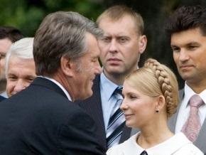 Ющенко: Премьерство Тимошенко ведет страну к катастрофе