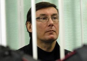Суд продолжит слушание дела Луценко 11 июля