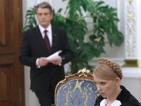 Ющенко спросил КС, как заменить министров