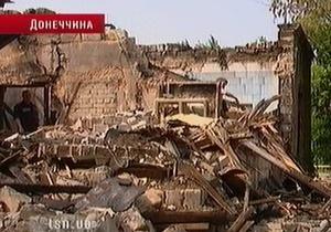 В Донецкой области взорвался морг