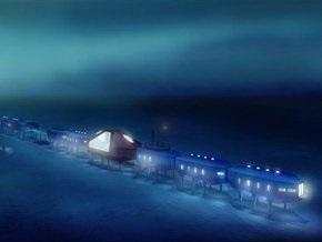 Открыта первая экологически чистая полярная станция