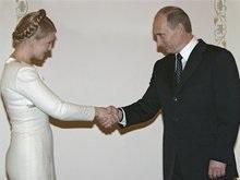 Тимошенко меняет правила зоны свободной торговли с Россией