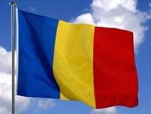 Румыния обвинила Украину в нарушении международного права