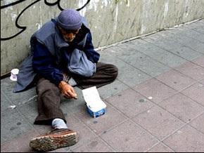 Ученые обнаружили инфекцию бедности