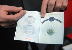 Регионал рассказал, сколько должны стоить биометрические паспорта