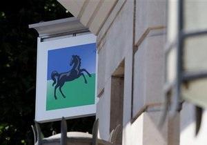 В Англии посетители банка сами обезвредили грабителя с мачете