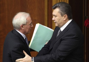 Янукович дал Азарову и Черновецкому поручение