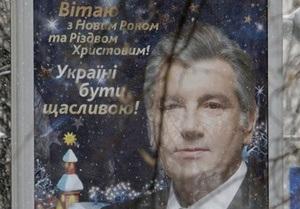 Эксперт: Ющенко установил мировой антирекорд