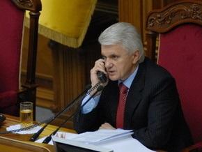 Комитет Рады попросил Литвина не лишать нардепов зарплаты за дни блокирования