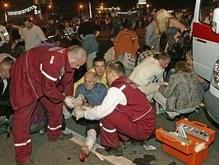 Взрыв в Минске: МИД ищет украинцев среди пострадавших