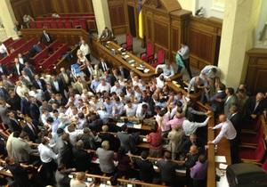 Оппозиция заблокировала президиум Рады