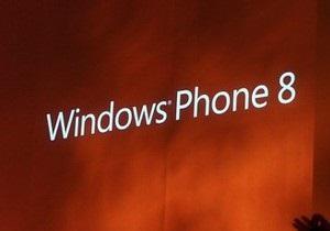 Microsoft представила операционную систему Windows Phone 8