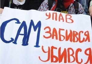 Судмедэксперт: Киевский студент получил смертельную травму от падения с положения стоя