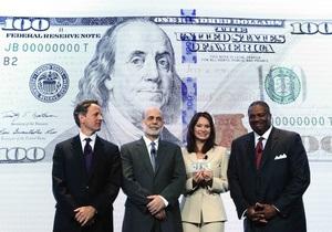 В США представили новую стодолларовую купюру