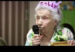 Жительница Майами отметила столетний юбилей вечеринкой в гавайском стиле
