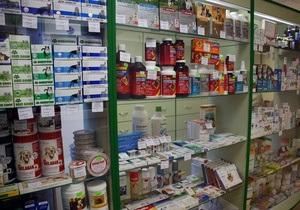 Лекарства в Украине теперь реализуют только аптеки или аптечные пункты
