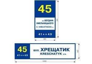 Блевотный совок: российский дизайнер Лебедев раскритиковал киевские указатели к Евро-2012