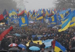 Фотогалерея: Юбилей УПА. Торжественный марш ВО Свобода в центре Киева