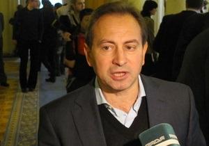 Томенко допускает возможность роспуска Рады Президентом