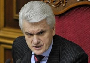 Литвин во время прощального выступления сравнил себя с дирижером без палочки и оркестра - Верховная Рада