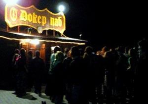 В Киеве горел Докер Паб