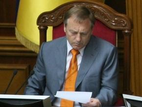 Депутаты от коалиции заблокировали Раду и попытались отстранить Лавриновича