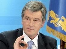 Ющенко требует, чтобы чиновники говорили на украинском языке