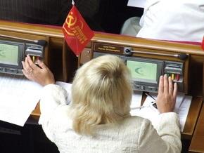 Рада решила внести изменения в Кодекс об административных правонарушениях