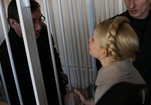 Тимошенко: Европейский суд по правам человека вернет Луценко его честное имя