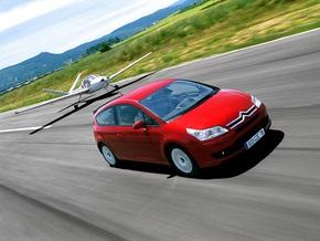 «ФРАНСАВТО» продлила действие популярной кредитной акции на автомобили Citroёn