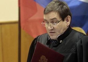 Помощница судьи по делу Ходорковского заявила, что приговор был написан в Мосгорсуде