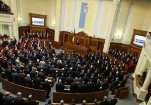 Во фракцию Партии регионов вошли 25 самовыдвиженцев