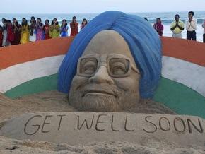 Премьер-министру Индии успешно провели операцию