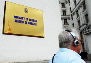 МИД призвал Репортеров без границ удержаться от идеи формирования имиджа Украины за границей