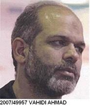 Кандидат на пост министра обороны Ирана разыскивается Интерполом