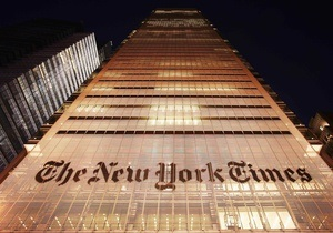 The New York Times объявила об уменьшении выручки и росте прибыли