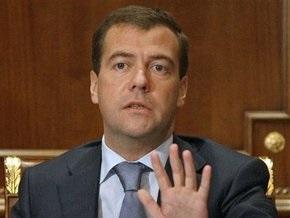 Россия разместит военные базы ради безопасности Южной Осетии и Абхазии - Медведев