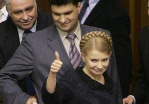 Тимошенко оказалась на третьем месте в рейтинге самых упоминаемых в российской прессе персон